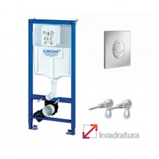38721001+37131000 Grohe Rapid 38721001+37131000